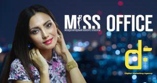 Анфиса Черная представит Кипр в финале международного конкурса «Мисс Офис»