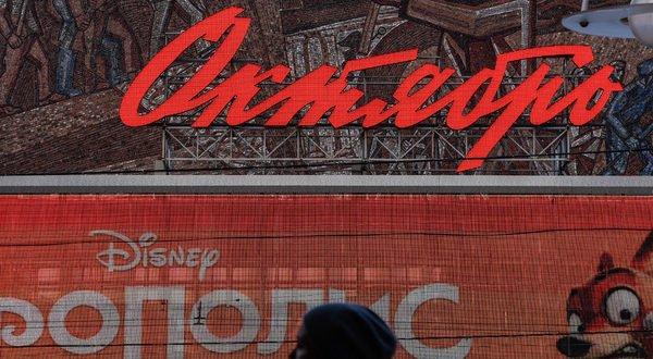 """Кинотеатр """"Октябрь"""" в Москве эвакуировали из-за задымления"""
