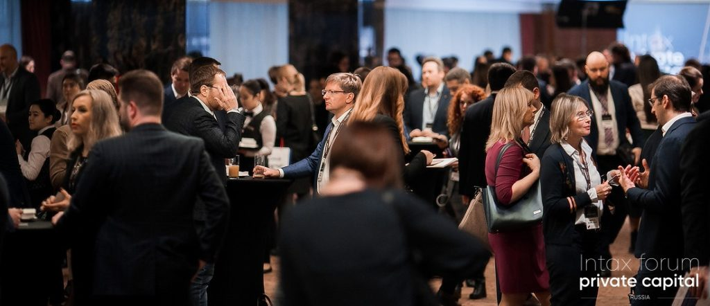 Итоги Intax Private Capital Forum 2020