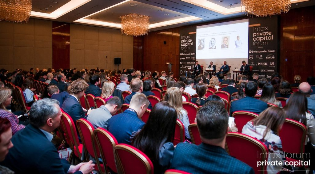 Intax Private Capital Forum 2020