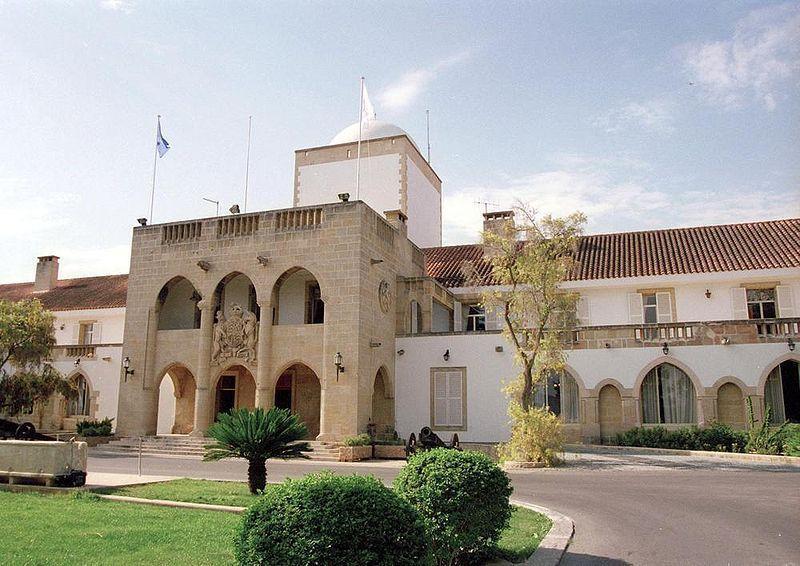 Президентский дворец на Кипре