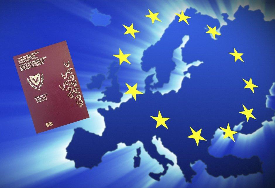 паспорт Кипра гражданство за инвестиции