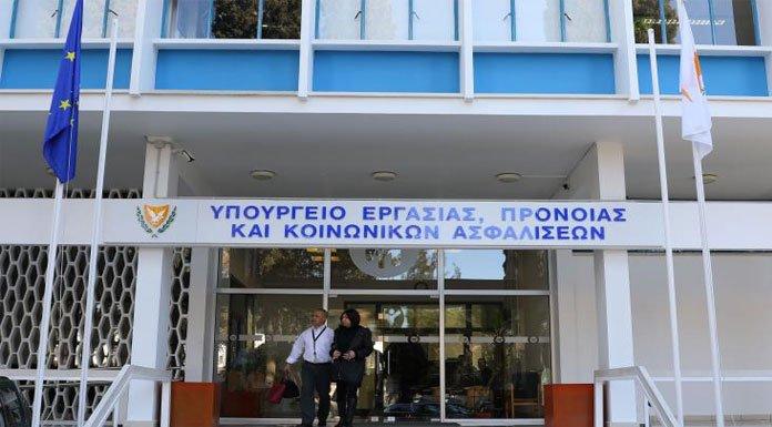 Минтруда Кипра