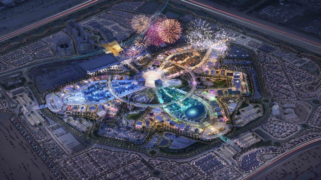 New Expo 2020 в Дубае