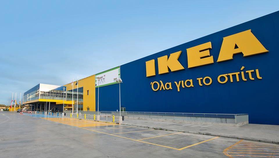 IKEA Кипр Никосия